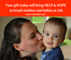 Mother and Child in Israel
