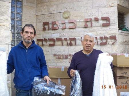 Turkish Community Aid Center Recipients in Israel