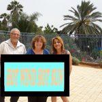 Lod patio in Israel
