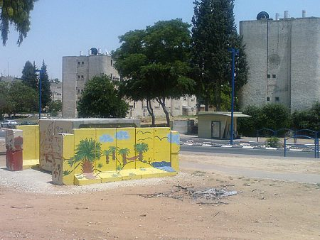 Bomb Shelter in Sderot