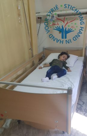 Child in Hospital Bed in Syria