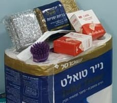 Donated supplies from Israel Relief Aid