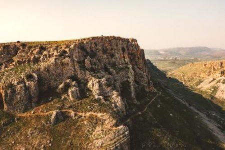 Northern Galilee