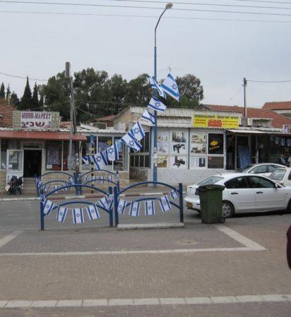 Downtown Sderot