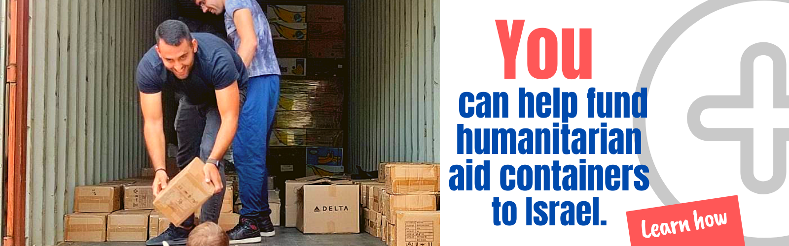 Aid Container Funding