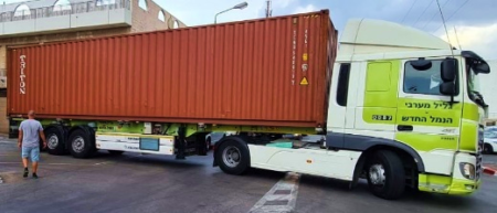 Israel Relief Aid container