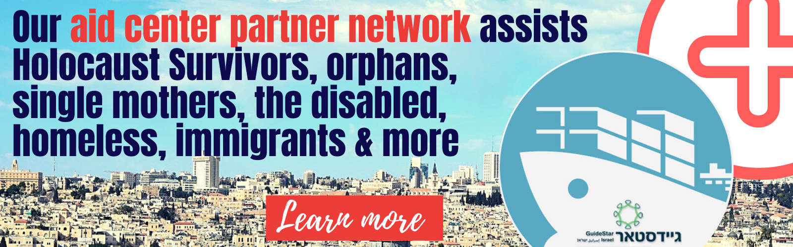 Israel_Relief_Aid_Center_Partners