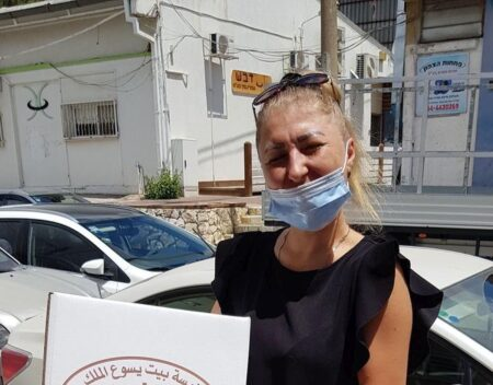 Jewish Israelis in need who received food boxes last month from Christian Arabs in the Shavuot reconciliation project.